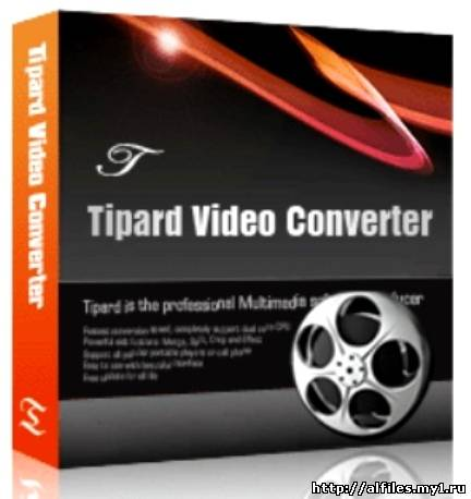Aone Ultra Video Converter + crack 5.3.0206 - программа для соединения и на
