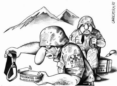 Карикатура на Грузин: Галстук на обед
