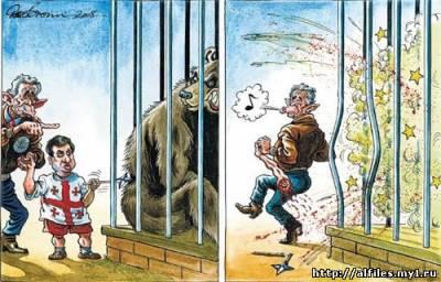 Карикатура на Саакашвили и Буша