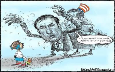 """Карикатура на Саакашвили иБуша: """"Побольше слюней, дети этого боятся"""""""
