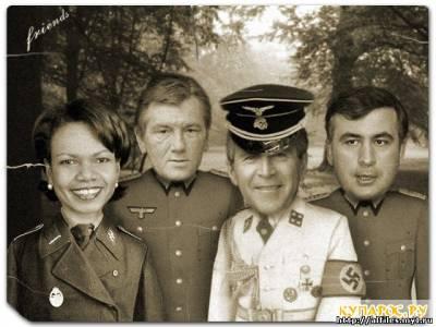 Карикатура на Буша, Саакашвили, Ющенко и Кандализу: Фотография настоящих эсэсовцев