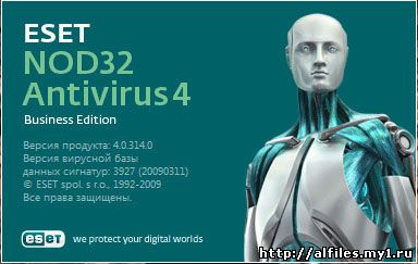 Eset NOD32 AV Business Edition 4.0.314 Rus x86 / Антивирус